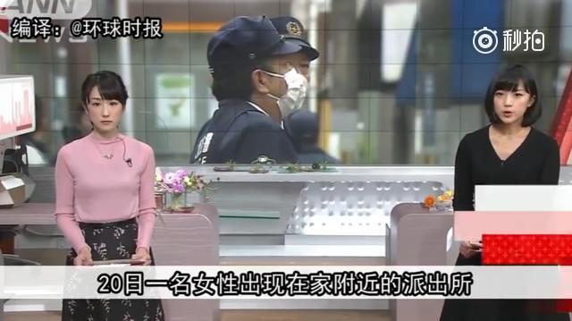 日本女子水泥封藏4名婴儿共住20年 均为亲生孩子|齐藤|水桶|水泥_热点新闻