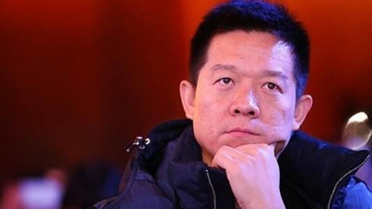 乐视员工持股被清零:谁能看清贾跃亭