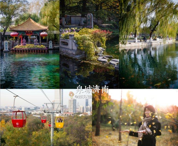 闺蜜两日游 从泉到山 大济南的小而美