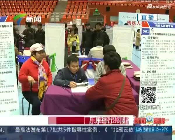 北京冬奥组委:启动2018年应届高校毕业生招聘图片