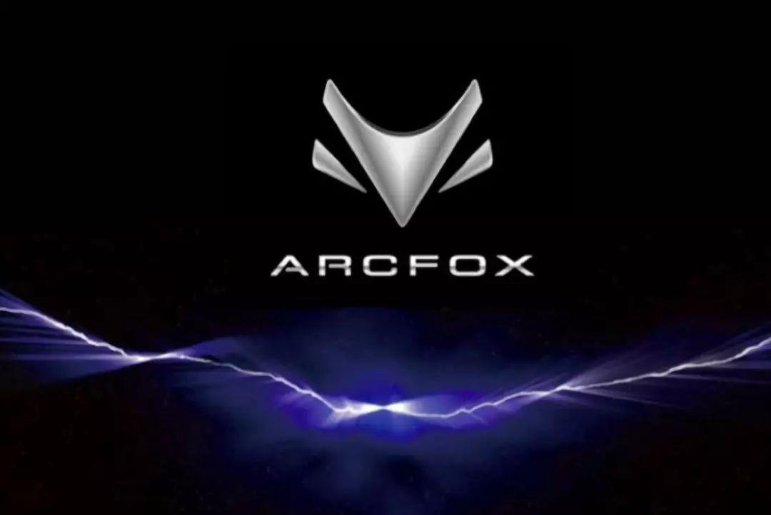 什么?新能源你只认特斯拉! 那是你还不了解北汽ARCFOX-7!