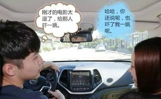 老司机不会犯的6个开车禁忌,安全有保证,新手应该学学