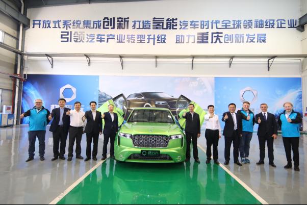 """国内首个氢能""""共享汽车""""项目落地重庆南岸区"""