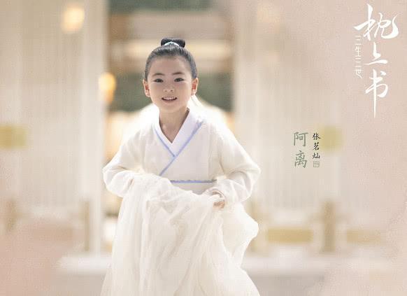 《三生三世枕上书》剧照:阿离是女扮男装,白滚滚童颜白发