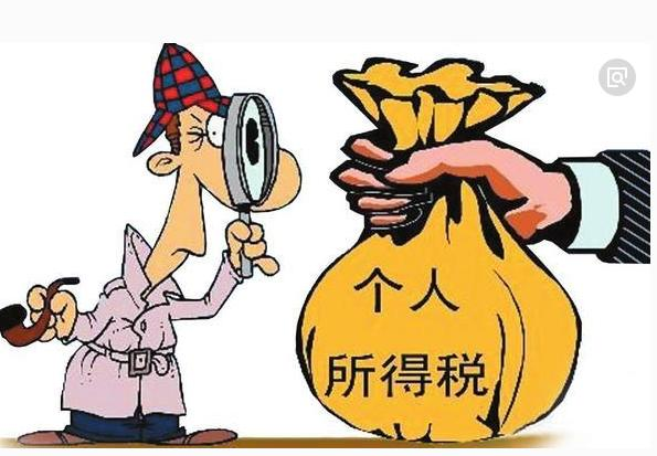 个税每月5000元起征快不过物价上涨?