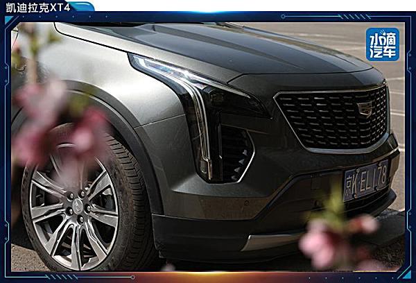 凯迪拉克XT5的车主表示,XT4更好开