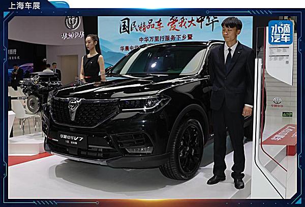 """""""杀手锏""""接踵而至,上海车展自主SUV盘点"""