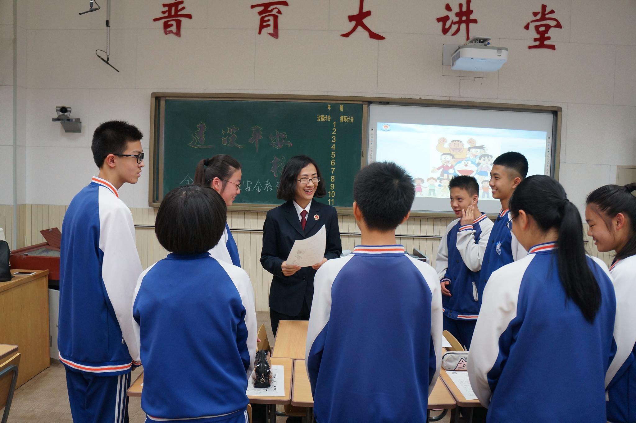 北辰区人民检察院公诉部未检工作室干警赴普育学校讲法治课