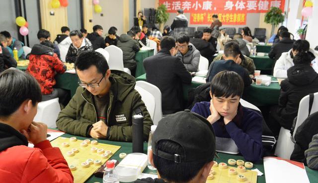 """长沙象棋协会举办""""迎春杯""""大学生赛"""