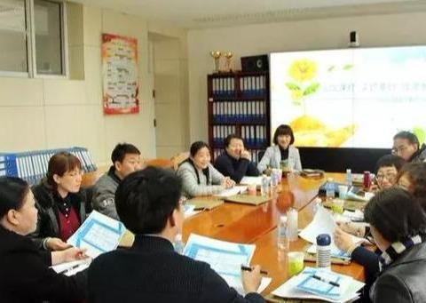 北京市石景山区向阳小学完成义务教育课程实施情况调研检查工作