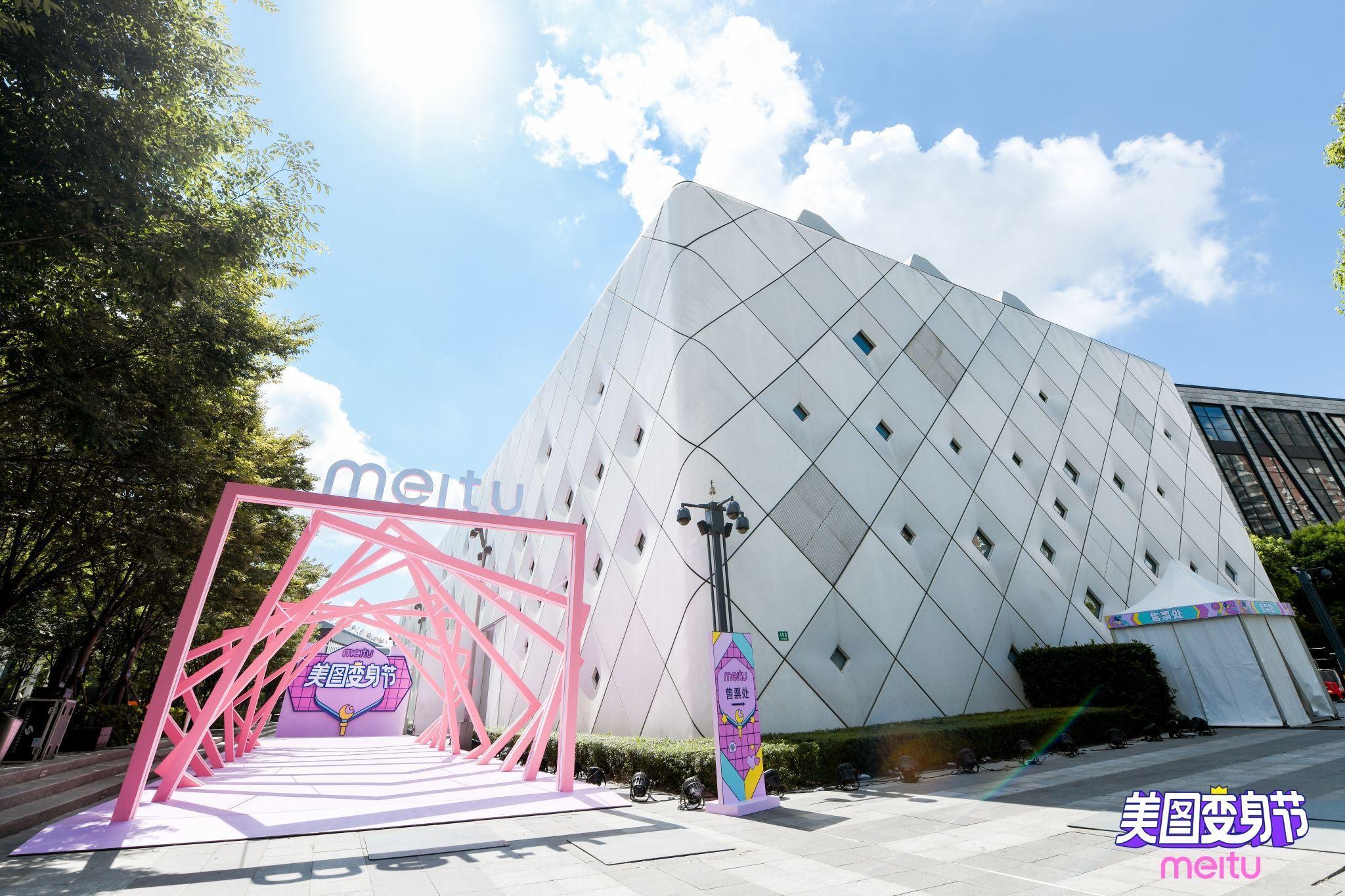 7月20日,美图变身节在上海世博创意秀场正式开幕.图片