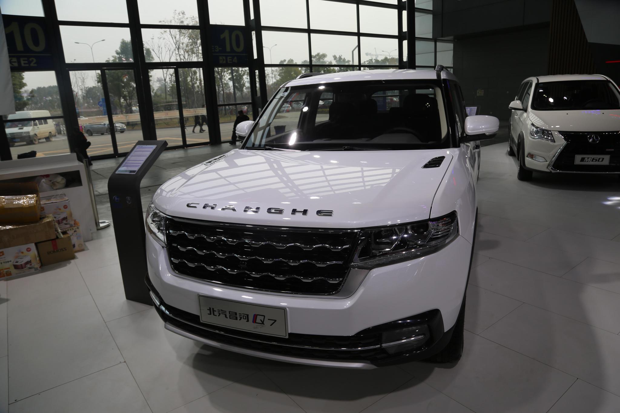 北汽昌河Q7,10万级别智能空间SUV,芒果长沙车展实拍!