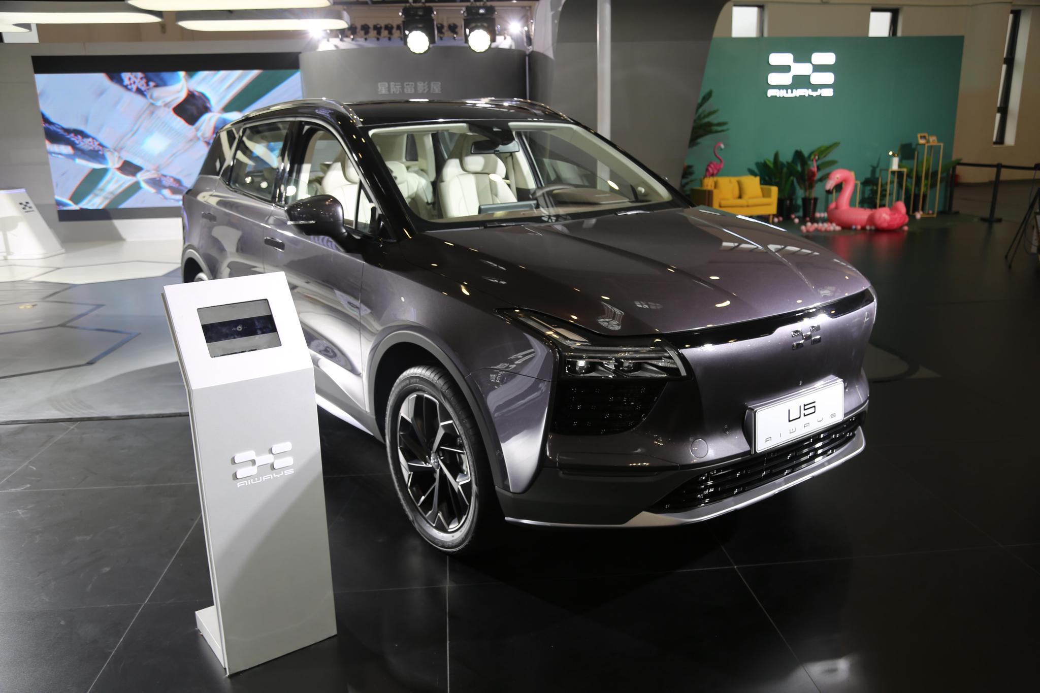 前途汽车K50,奇点汽车iS6 、爱驰汽车U5,新能源车你选谁?