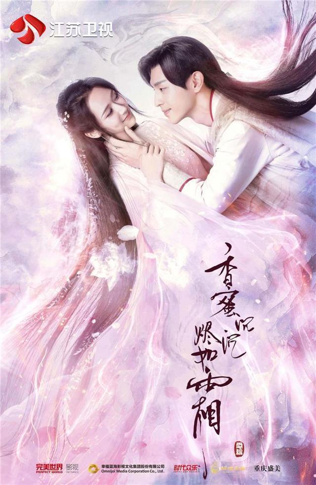 《香蜜沉沉烬如霜》暑期档c位出道,围观小哥哥小姐姐的唯美爱恋