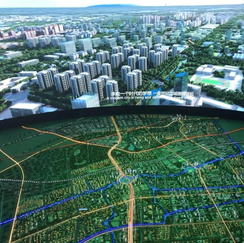 沪嘉城际轨交开始招标:总投资200亿 上海拟设三站