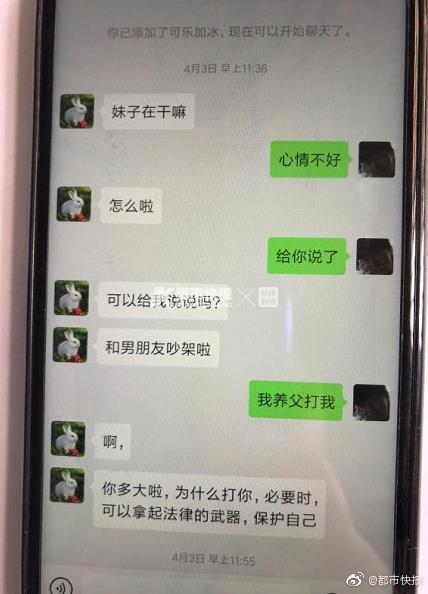 """【兴发官网投注】智能化生活""""飞入寻常百姓家"""""""