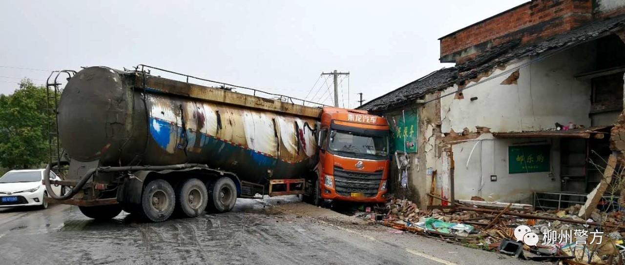 魔鬼路段?柳州这个路段1月3次事故 隐患排查时刻进行