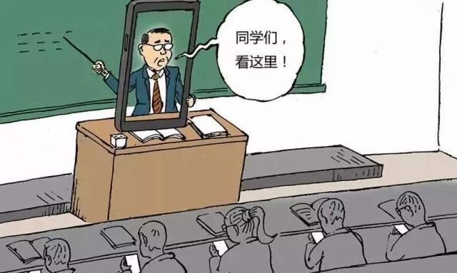 高中生把手机带到学校,违反了哪条法律,谁能告诉我吗