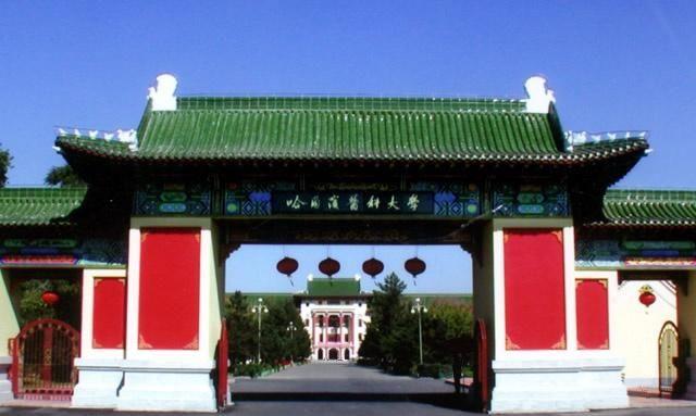同为医科大,哈尔滨医科大会比大连医科大更受欢迎?原因有三