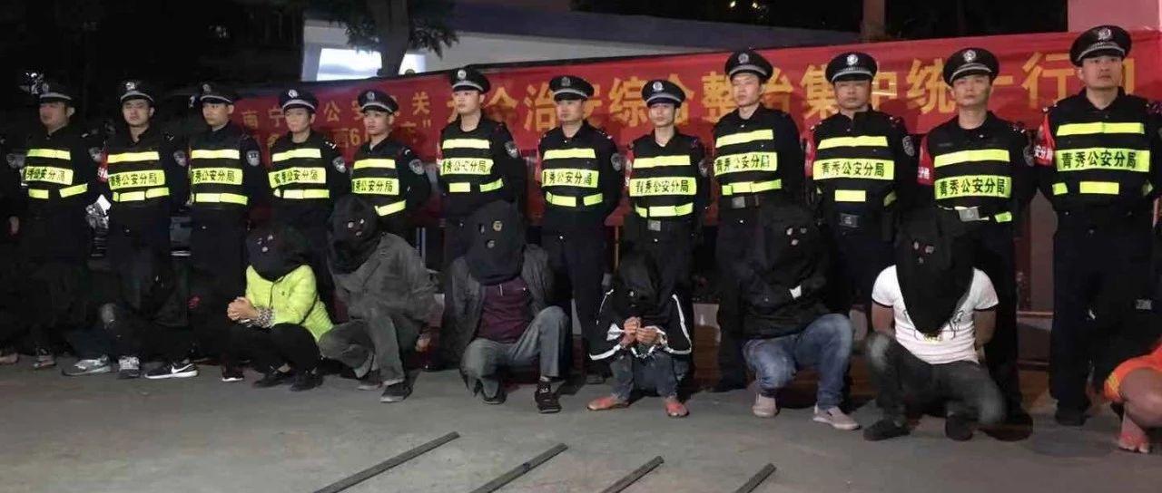 拿砍刀与执法人员对抗 南宁这伙占道经营的人被抓了
