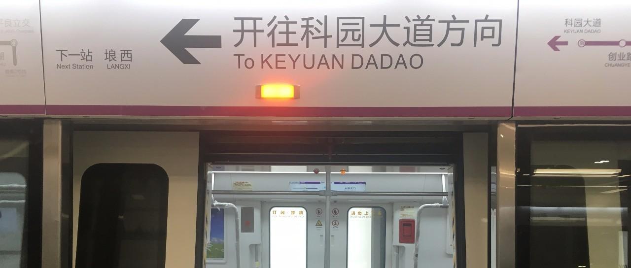 最新!南宁地铁3号线开通运营进入倒计时阶段