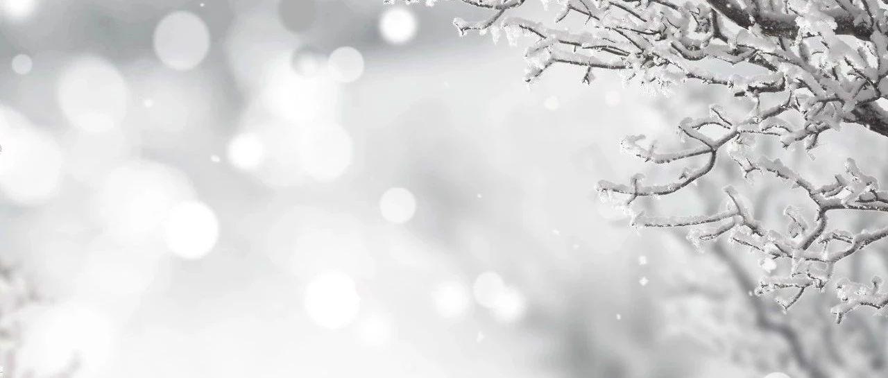 降雪后辽宁寒冷发威 早高峰天冷路滑