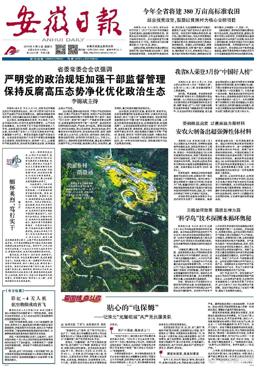 香港政务司司长张建宗:香港应融入国家大局,乘势而上