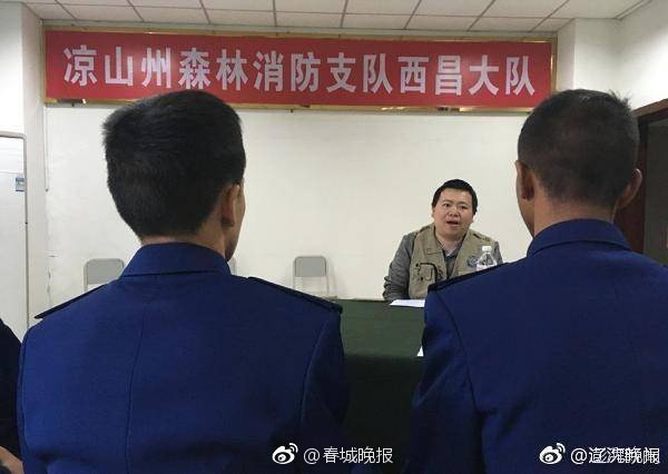 网传河南男孩被体罚致头皮头骨分离 警方:孩子伤情为轻伤