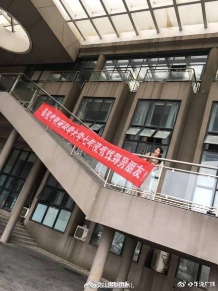 北京:春节前后禁止举办群众性庆祝庆典
