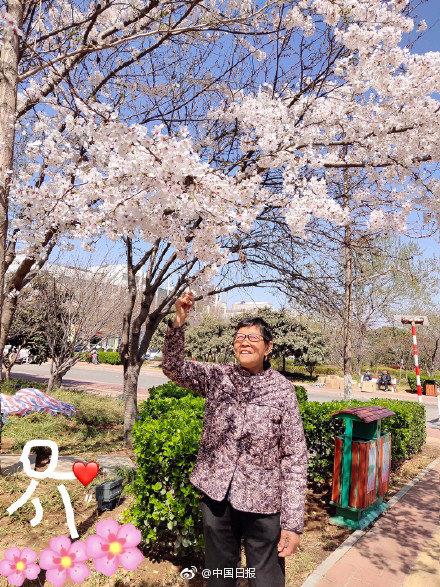 刘强东退出章泽天首投项目 曾帮她看财报