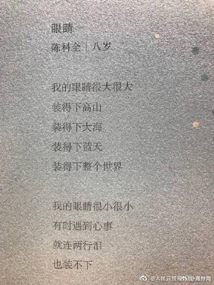 福建省委常委、副省长张志南接受纪律审查和监察调查