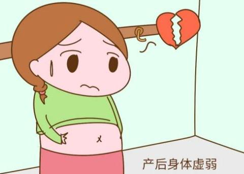 孕妈怀孕期间总是情绪低落抑郁,我们应该如何应对呢?试试这几点