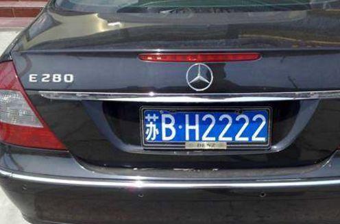 车牌���y��zd�z--_车牌的禁忌,这两个字母被禁用,容易混淆,一旦发现肯定