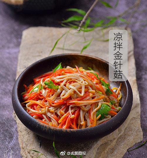 Zhao wei hot