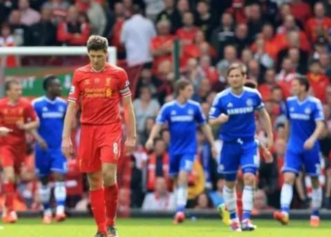足球比分网:现在的切尔西和利物浦都今非昔比 会有怎样结局?