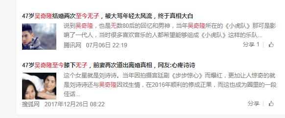 """刘诗诗""""试管婴儿""""成功, 一来就是双胞胎? 吴奇隆: 陆续有来"""