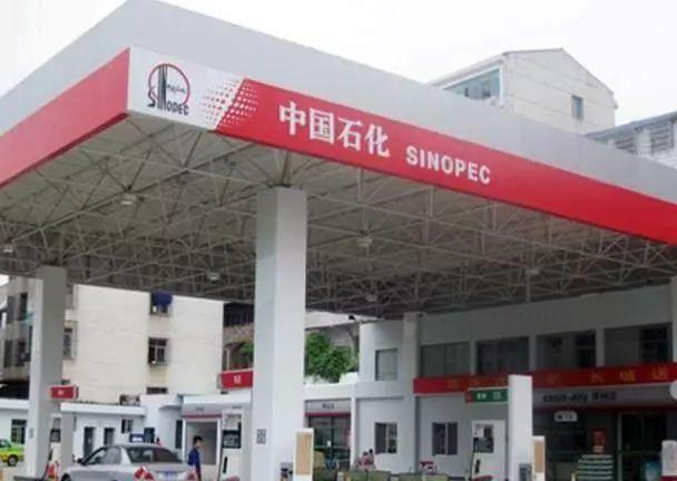 新汽油将取代92号汽油?又会迎来一波油价上涨?!