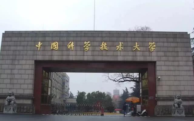 上海外迁3所名校,最大赢家是西安,获得两所985高校!