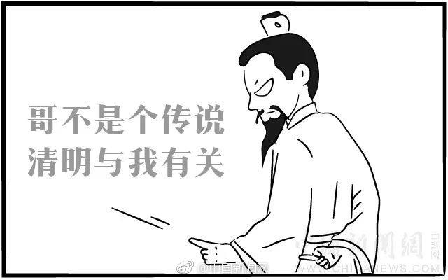 """纪检组长收受""""九五至尊""""香烟等礼品 被免职"""