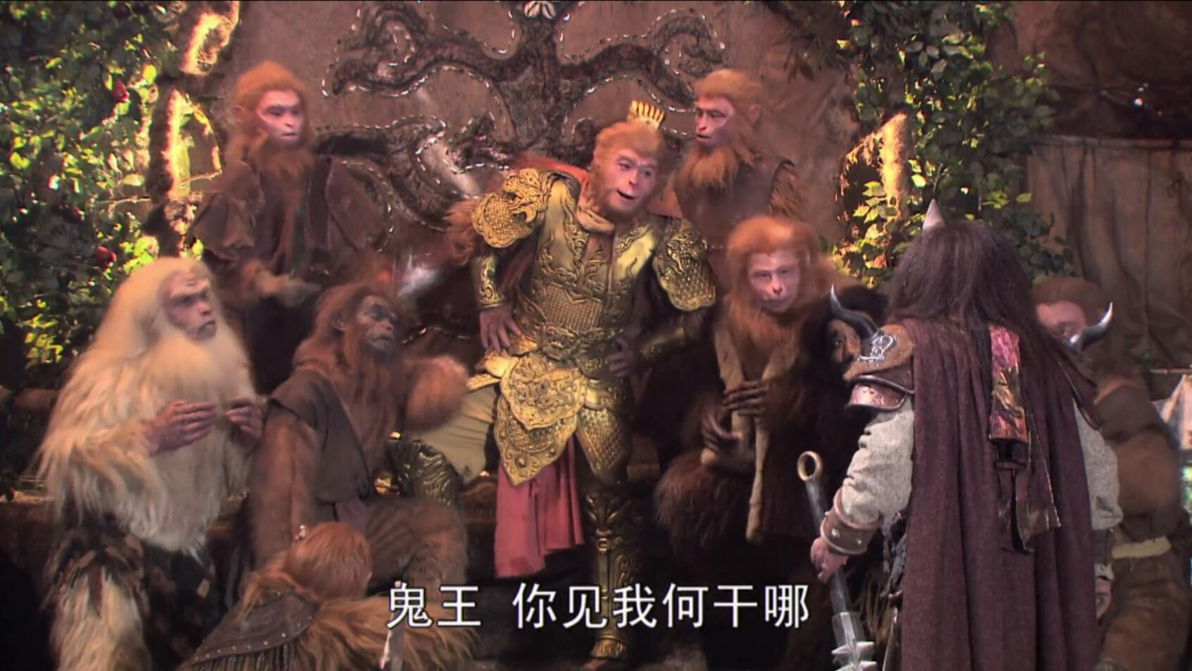 《跳槽后第一步怎么做?《西游记》里的独角鬼王给我们上了一课!》
