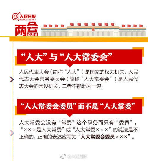 """韩国法院判决日本向韩""""慰安妇""""赔偿1亿 日方:强烈抗议"""