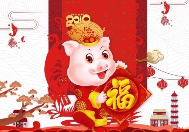 经典的猪年拜年春节祝福语大全,经典有创意,句句暖人心 平安 拜年 好