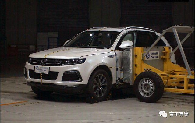 中保研最新碰撞测试,安全指数超多款合资车型!