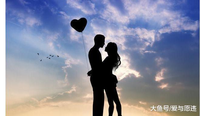 恋爱过程中, 记住这4点, 让你们往后余生, 风雪有你!
