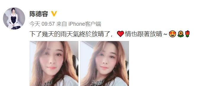 琼瑶剧女神陈德容晒滤镜自拍,45岁肤白貌美超逆龄