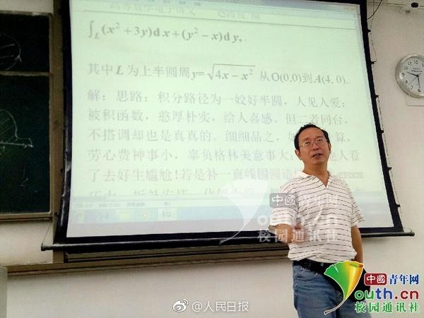 北京发布31条新措施,领养老金等流程有新变化