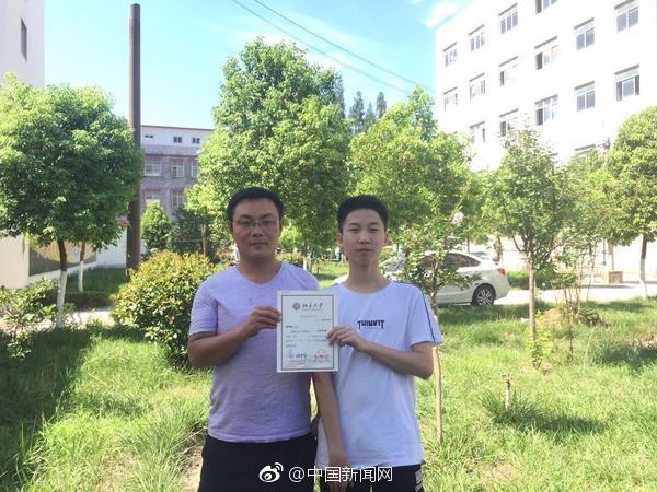 辽宁遭暴雨侵袭致城市内涝 紧急转移12万人
