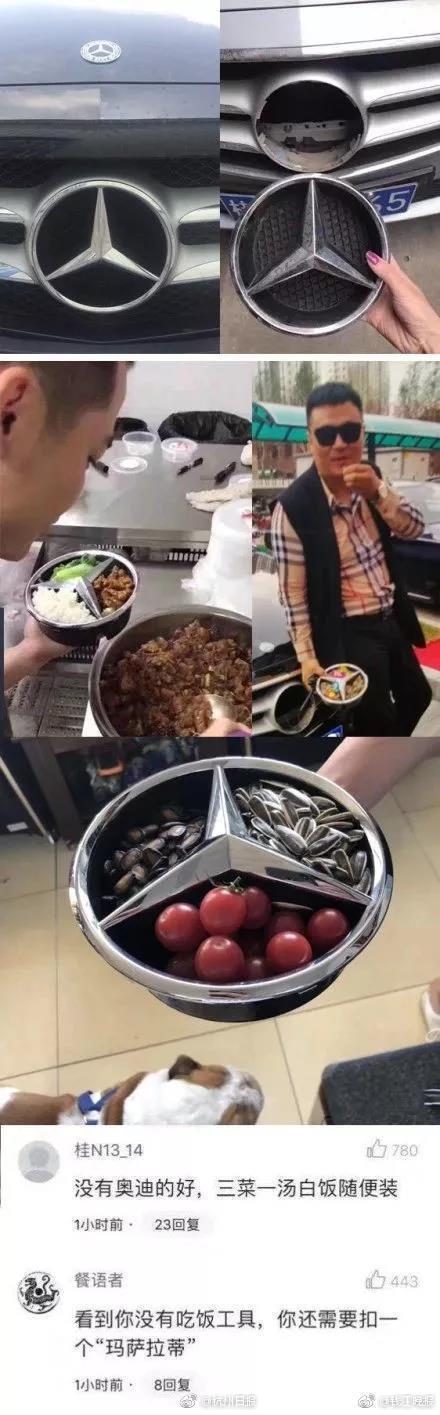 mini electric scissor lift