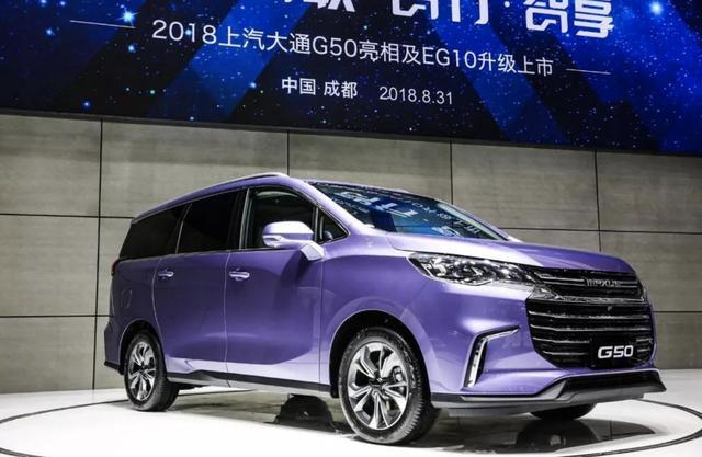 不想在上海车展挑花眼,先搞懂挑选MPV的几大条件