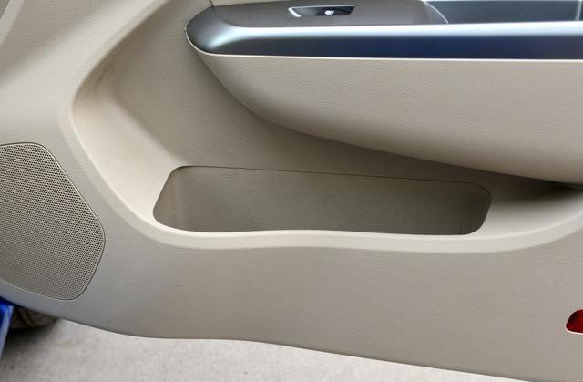 宝骏610配置升级诚意十足,配置更加丰富,你喜欢这种设计吗